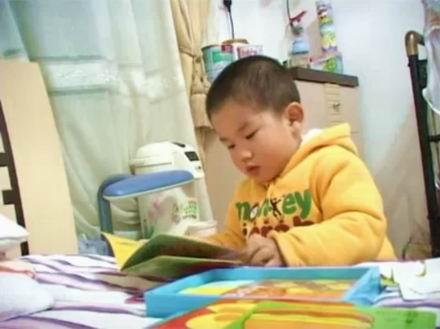 金东浩学习识字照片