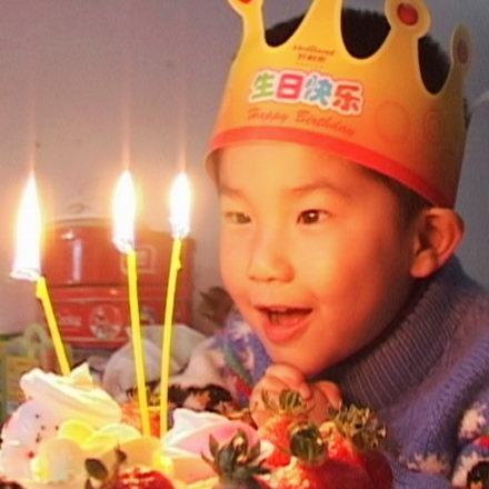 金东浩三周岁生日