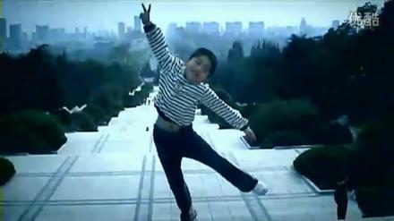 爬大蜀山的视频