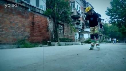 东东溜冰视频小记