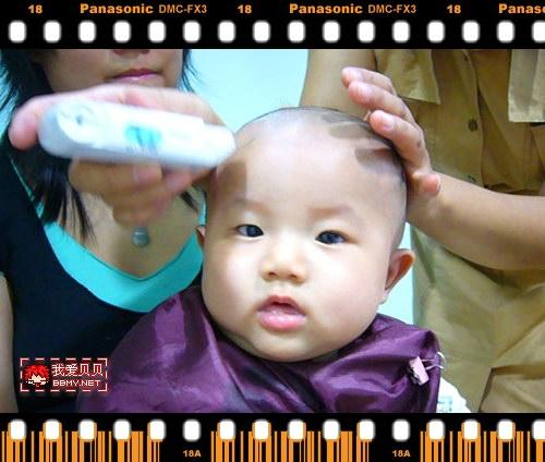 金东浩第二次剃光头照片