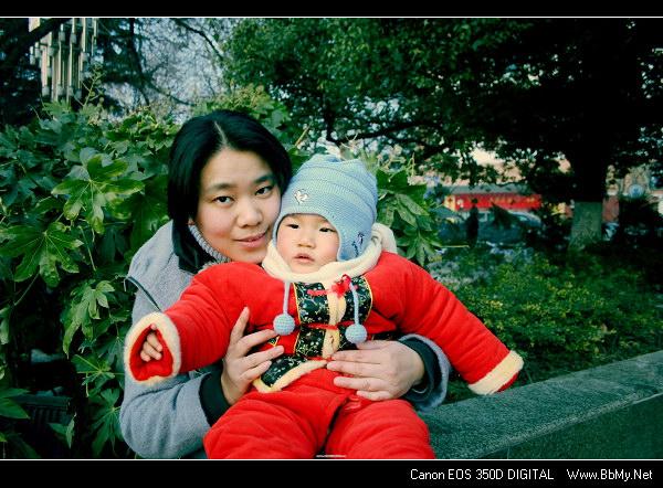 金东浩大年初一带东东出去玩照片