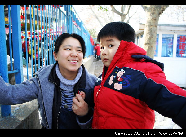 金东浩年初三东东妈咪说要带东东去公园照片