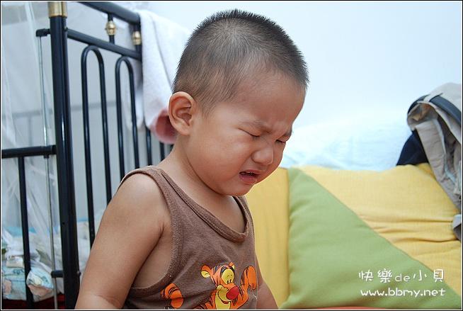 金东浩表情大搜集照片