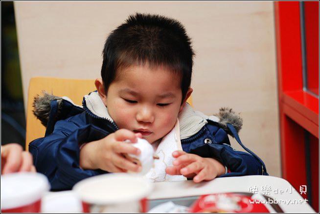 金东浩新年照片