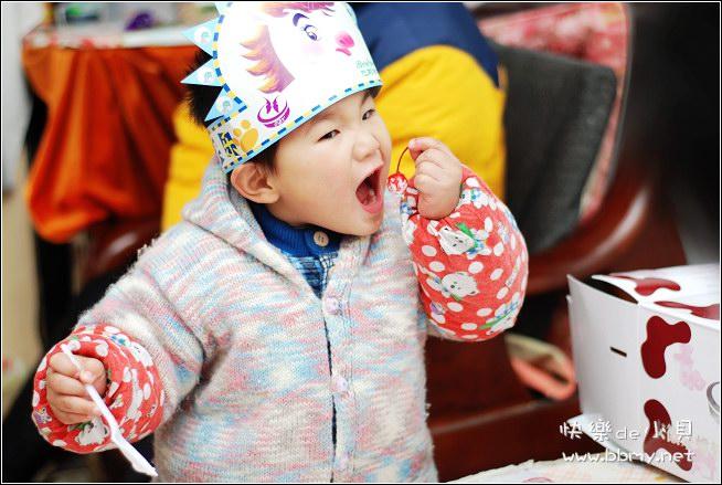 金东浩又吃蛋糕日记照片