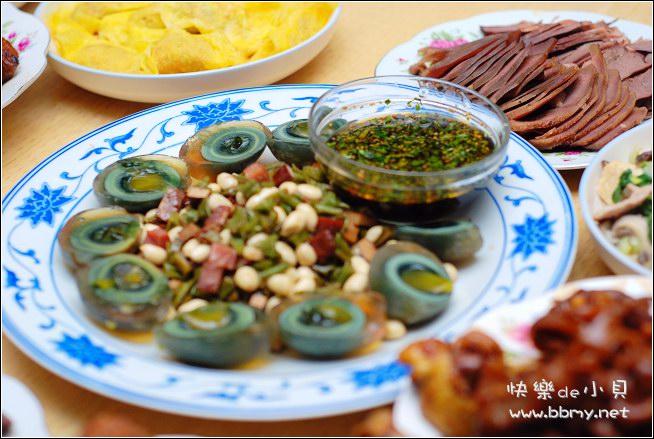 金东浩春节照片