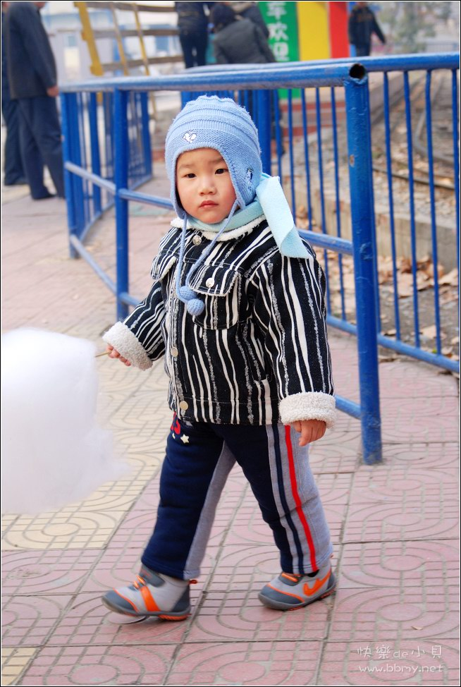 金东浩新年游公园日记照片