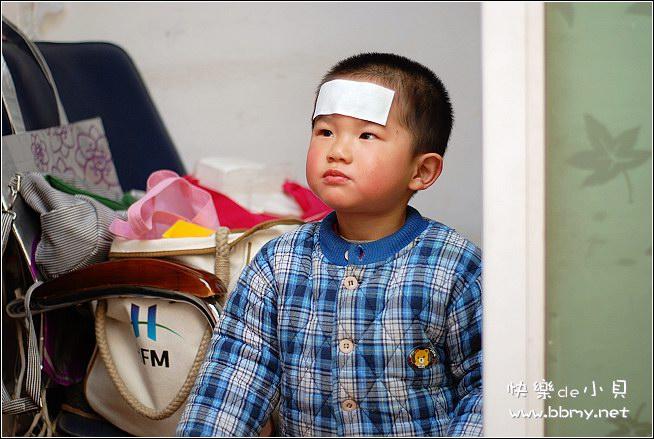 金东浩一病七日日记照片