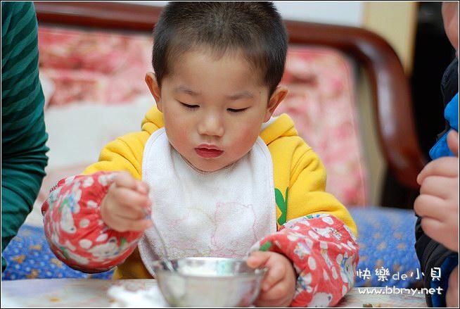 金东浩自已吃饭照片