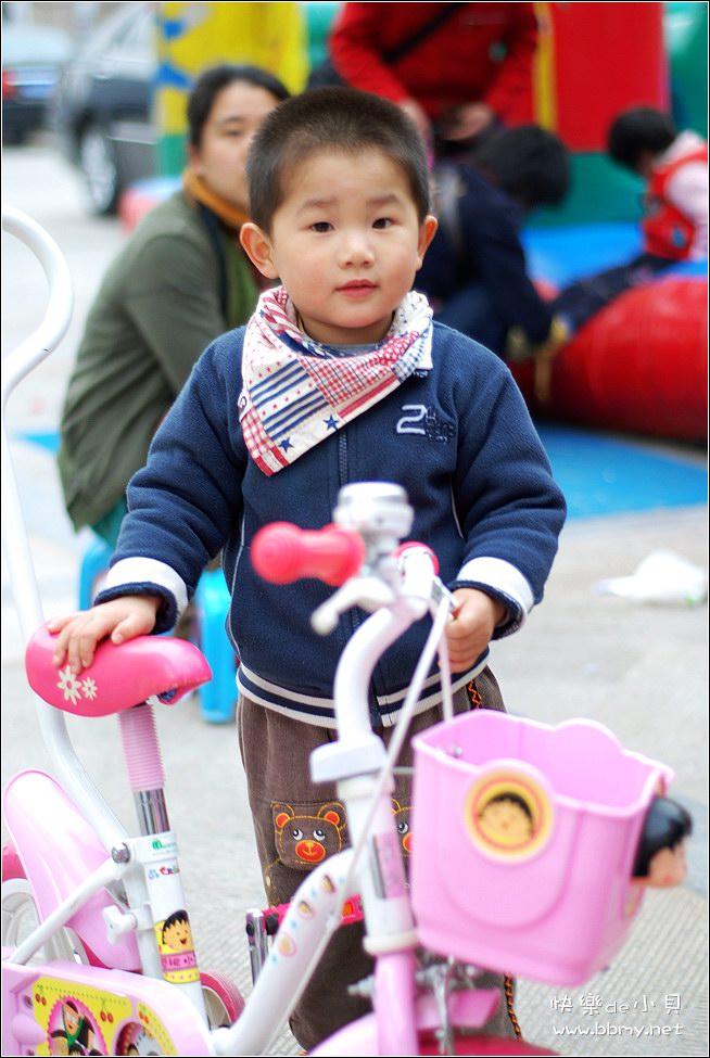 金东浩踏春照片