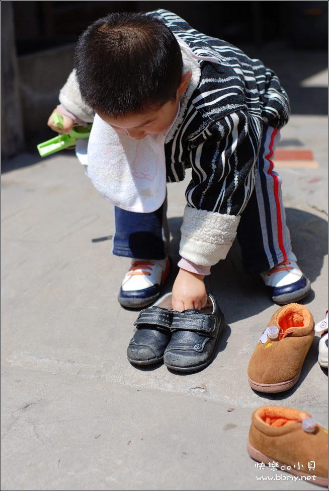 金东浩学会晒鞋日记照片
