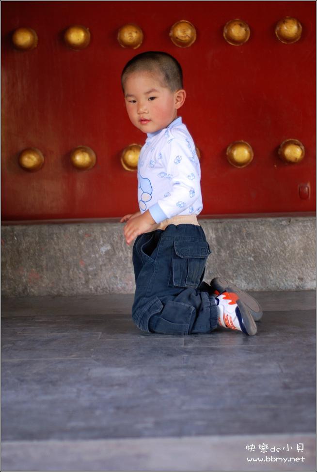 金东浩坐火车照片