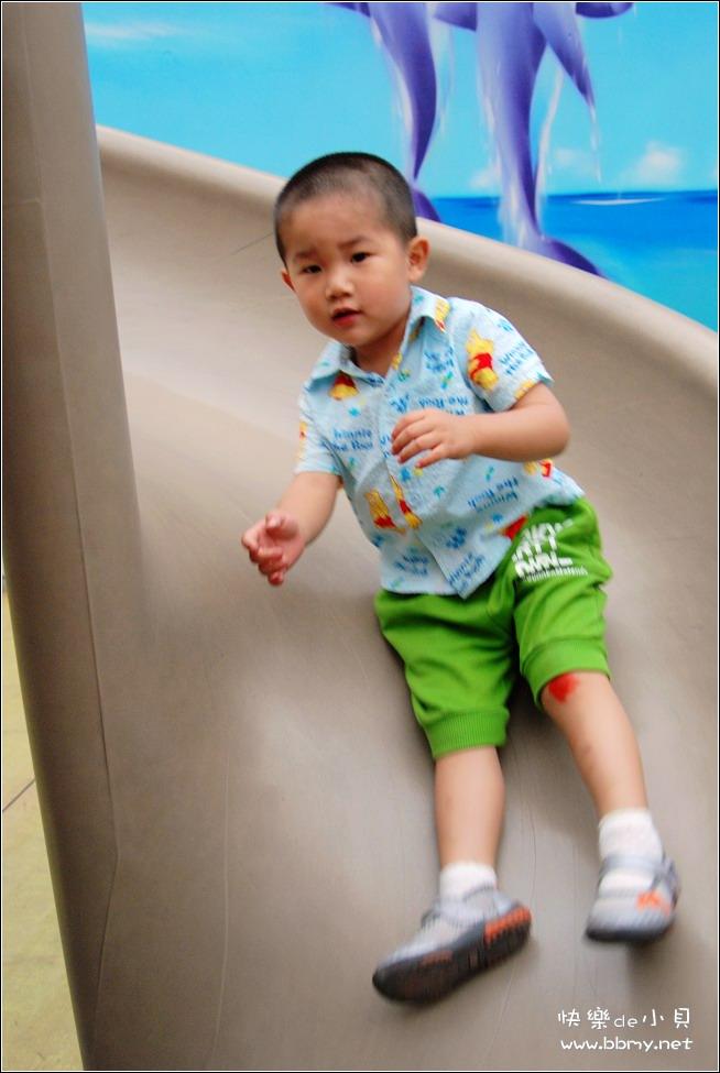 金东浩受伤照片