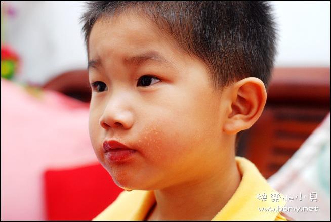 金东浩吃西瓜啦照片
