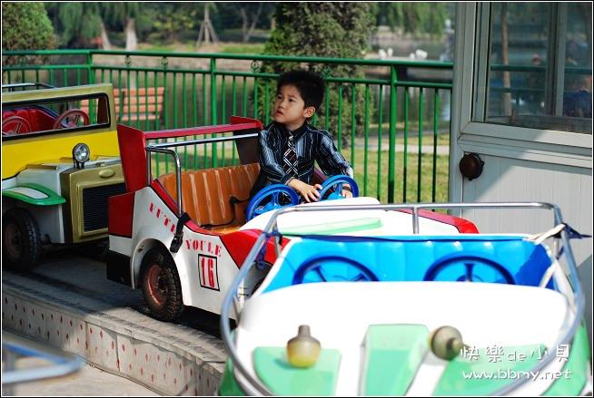 金东浩游花冲公园照片