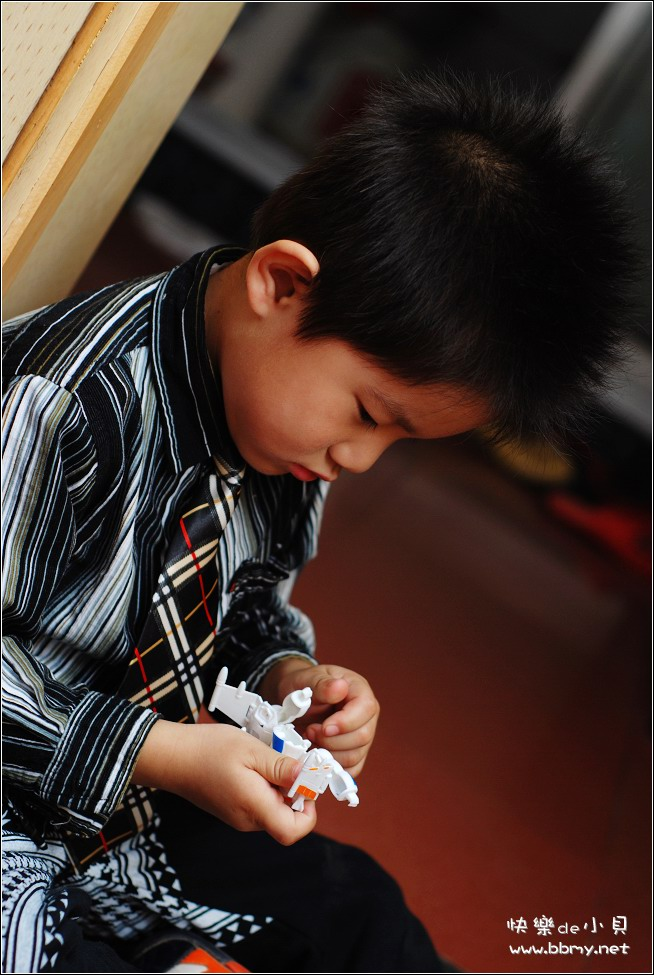金东浩表哥的电话照片