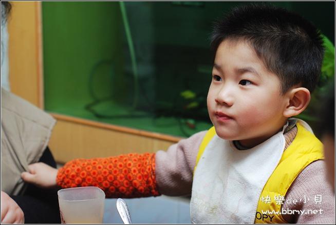 金东浩小年日记照片