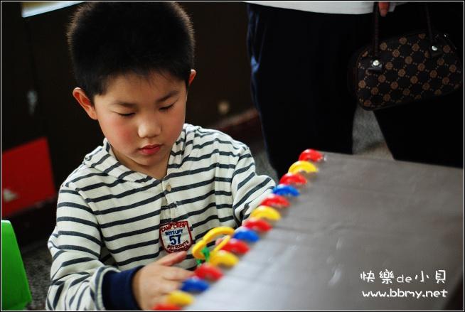 金东浩东东教育公开课照片