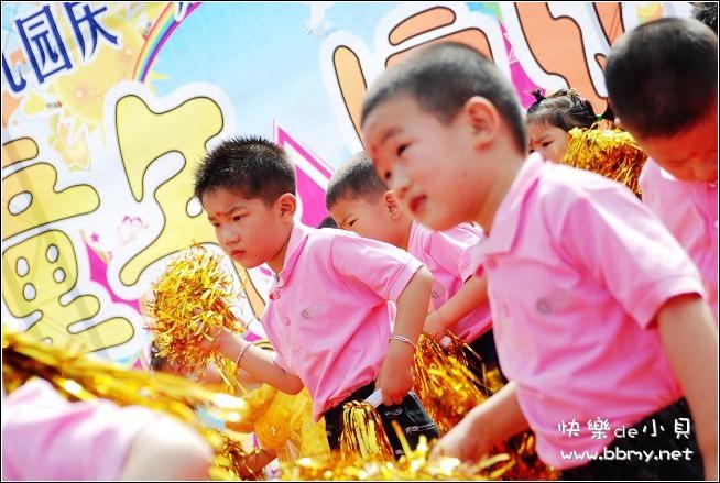 金东浩快乐的六一儿童节日记照片