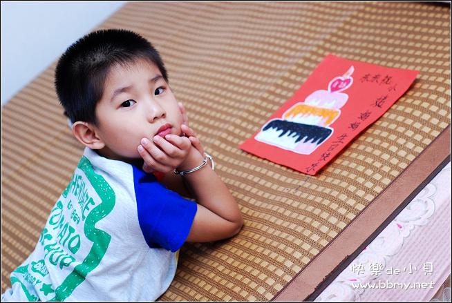 金东浩东东小姨的生日礼物照片