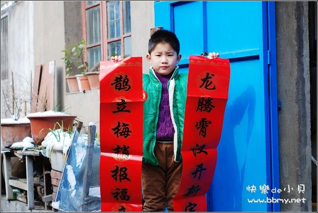 金东浩新的一年日记照片
