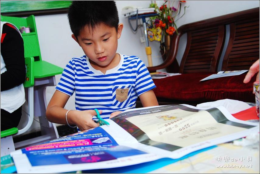 金东浩东东的家庭手工劳作照片