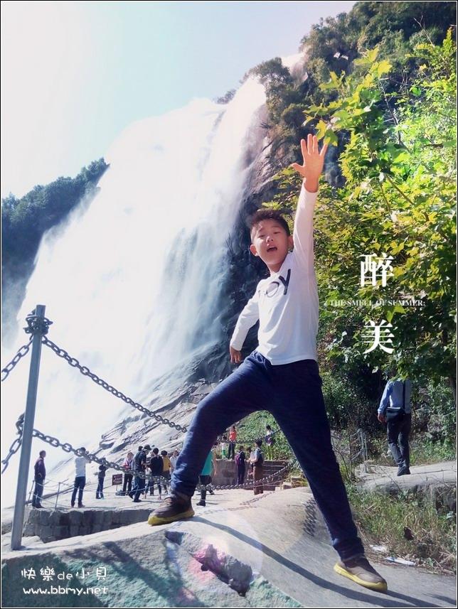 金东浩彩虹瀑布照片