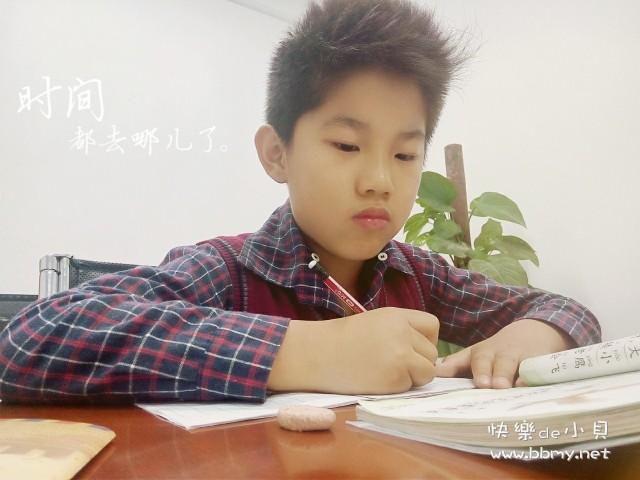 金东浩学习自觉性日记照片