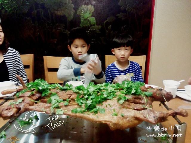 金东浩烤全羊宴照片