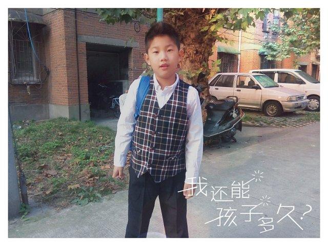 金东浩周一穿新校服日记照片