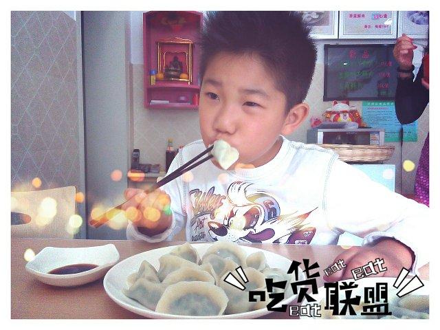 吃货联盟吃水饺