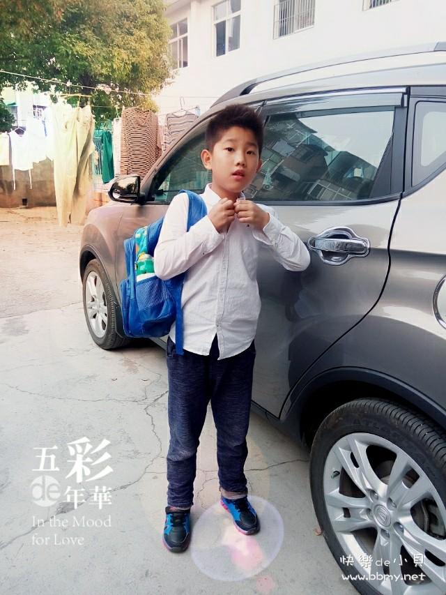 金东浩不善言辞照片