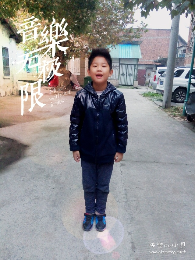 金东浩英语补课照片