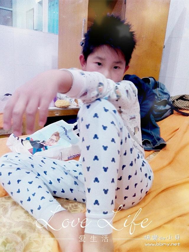 金东浩洗澡记照片