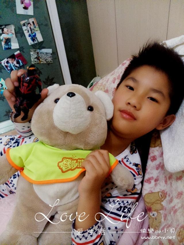 金东浩陪伴成长的智多熊照片