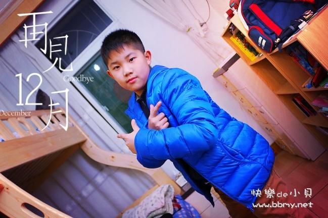 金东浩再见2015年照片