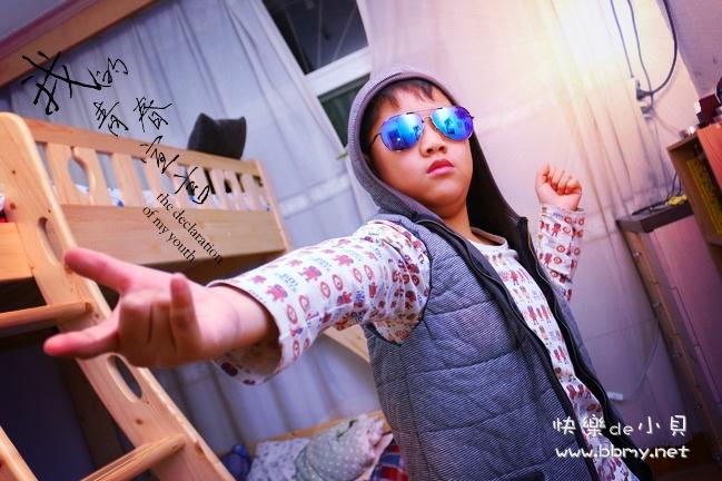 金东浩新买的墨镜照片