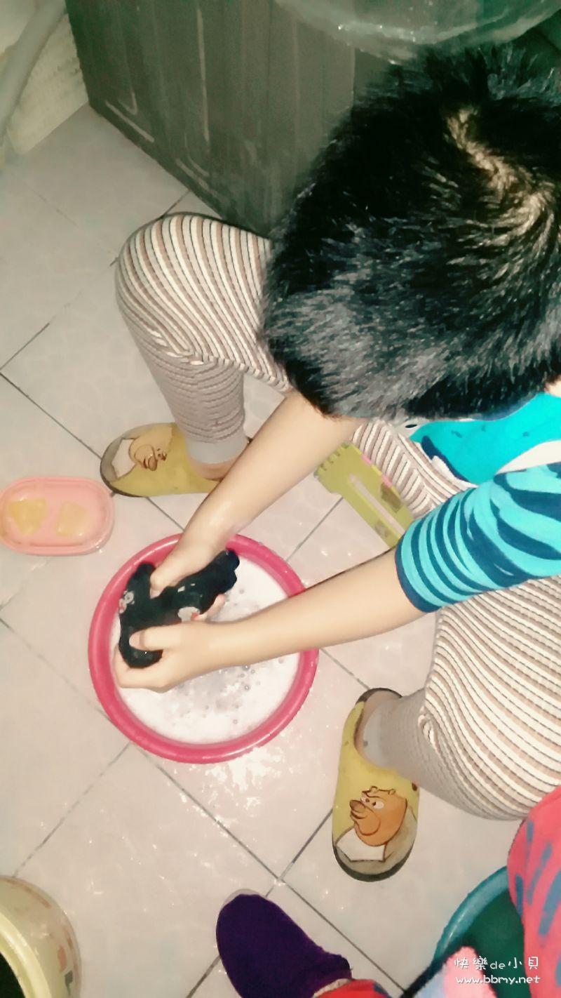 家务活的体验