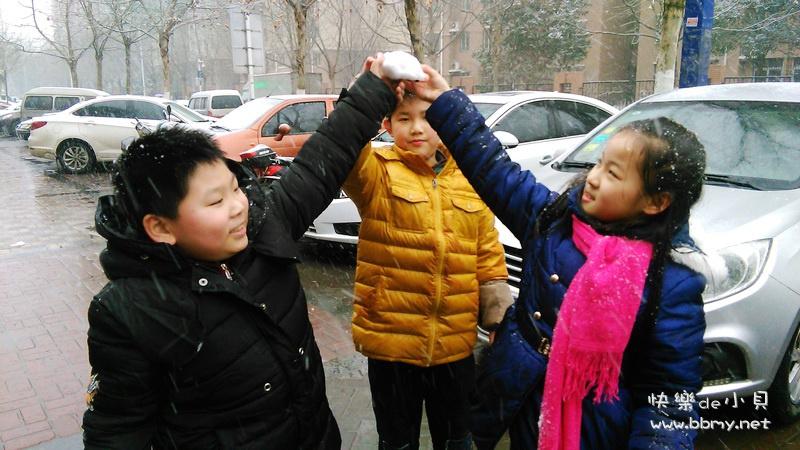 金东浩寒假前的聚餐照片