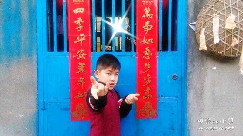 金东浩迎接2016新的一年照片