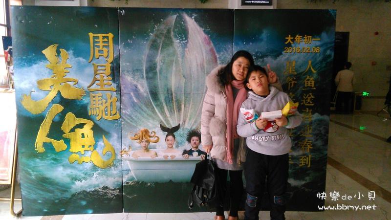 金东浩情人节的美人鱼日记照片