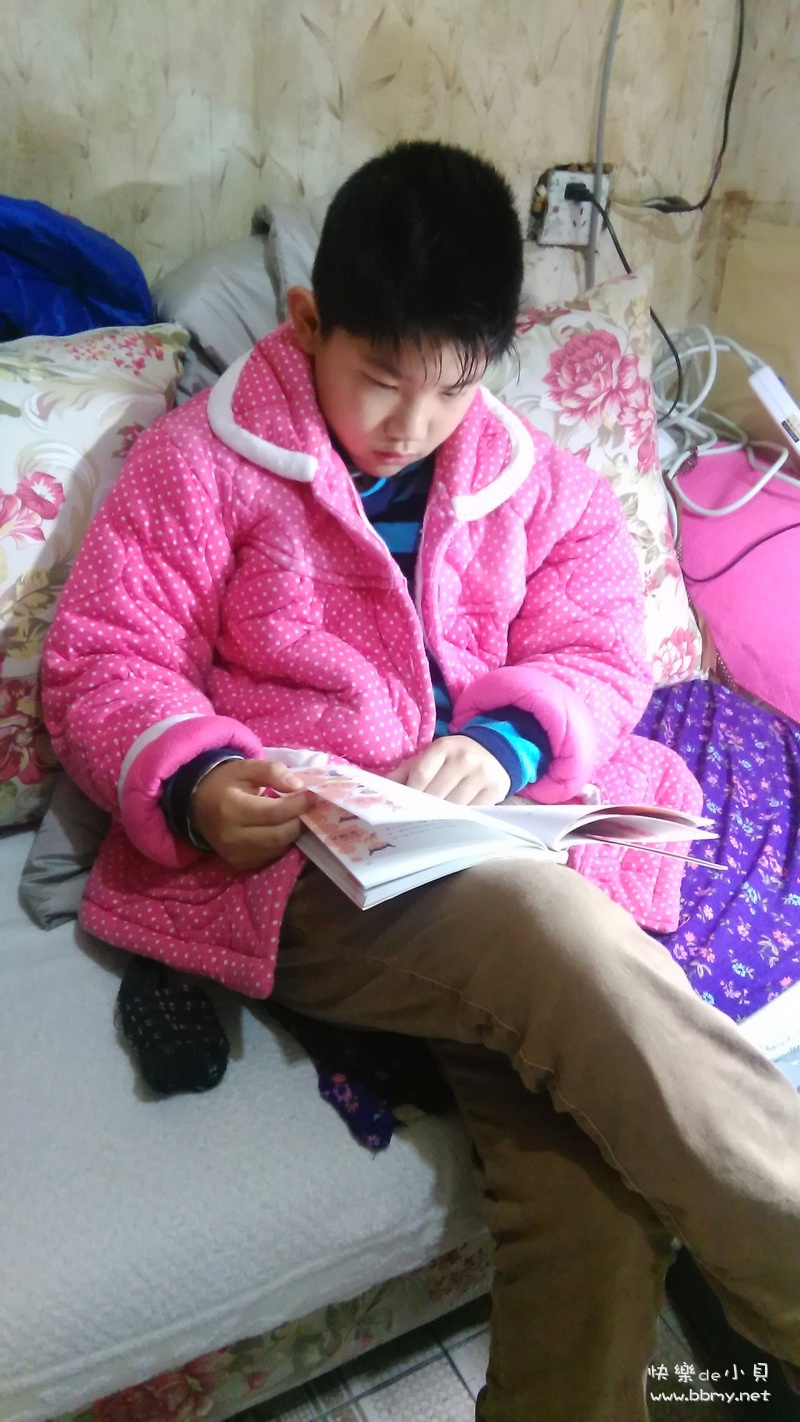 金东浩开学了照片