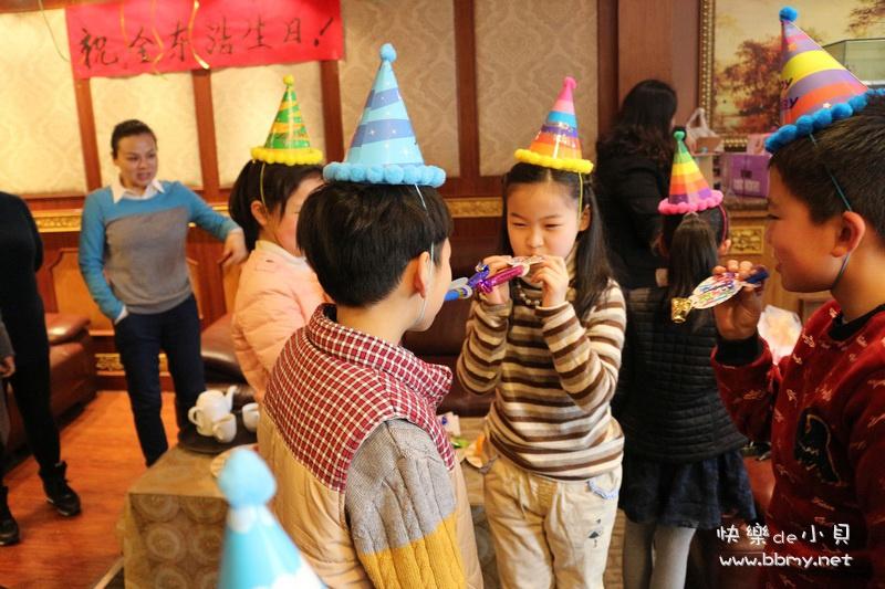 金东浩九周岁生日照片