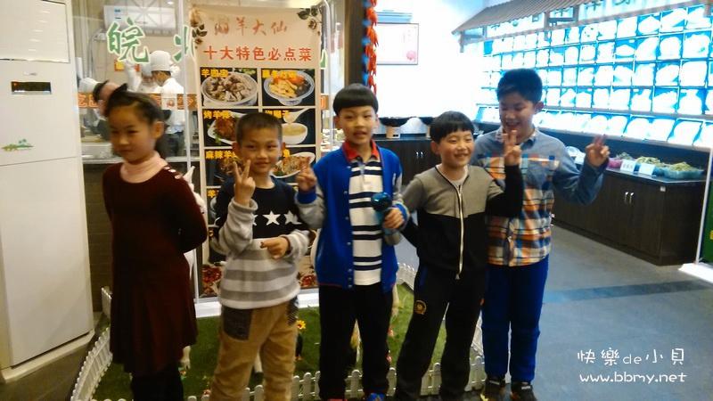 金东浩同学王华智的生日照片