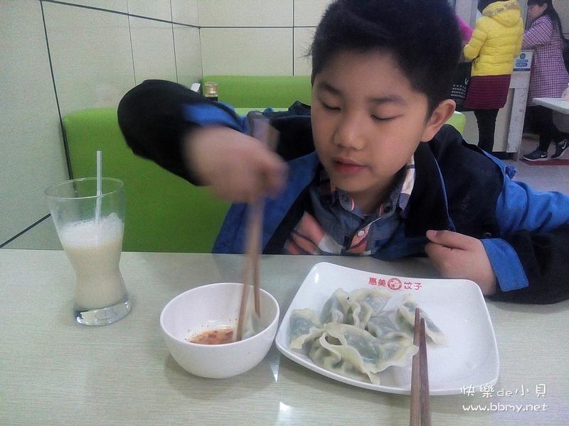 金东浩饭赶时间的饺子日记照片