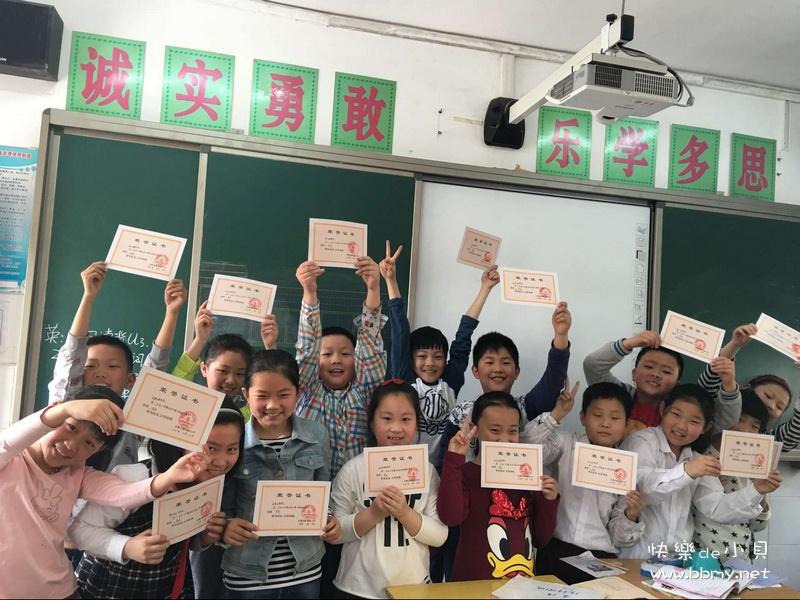 金东浩班级语文朗诵比赛获奖日记照片