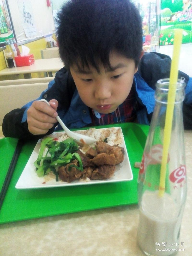 金东浩便捷的午饭照片