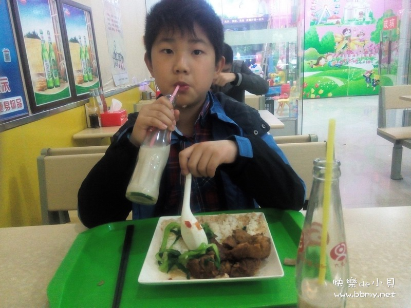 金东浩便捷的午饭日记照片