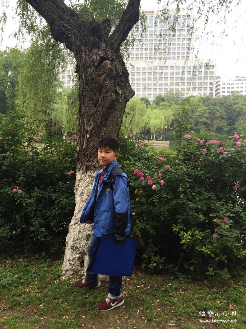 金东浩游包河公园日记照片